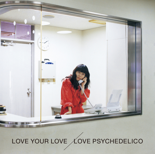 アルバム『LOVE YOUR LOVE』