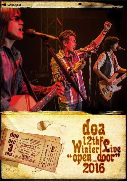 "DVD『doa 12th Winter Live ""open_door"" 2016』"