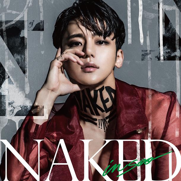 ミニアルバム『NAKED』【初回盤】(CD+DVD)