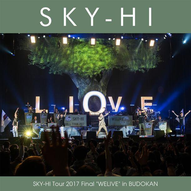配信限定アルバム『SKY-HI Tour 2017 Final