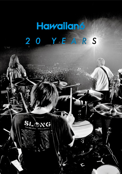 HAWAIIAN6『20YEARS』(DVD)