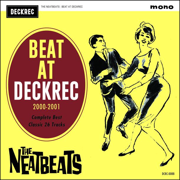 アルバム『BEAT AT DECKREC ~2000 - 2001 COMPLETE BEST~』