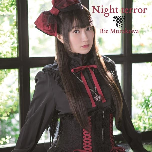 シングル「Night terror」【初回限定盤】(CD+DVD)