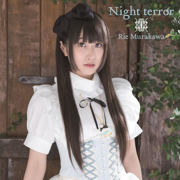 シングル「Night terror」【通常盤】(CD)