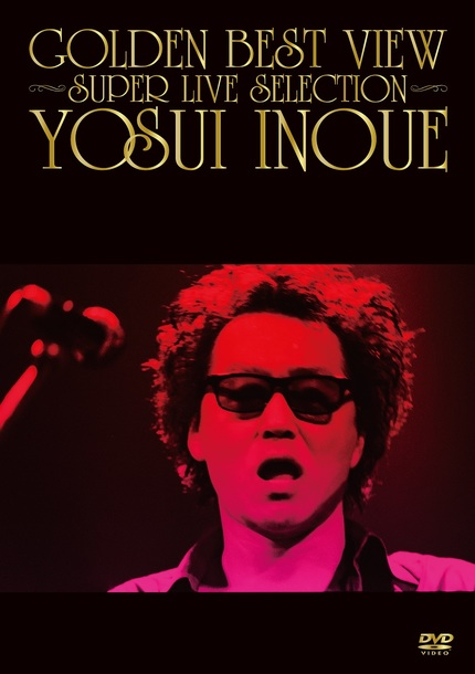 Blu-ray&DVD『GOLDEN BEST VIEW ~SUPER LIVE SELECTION~』【DVD】