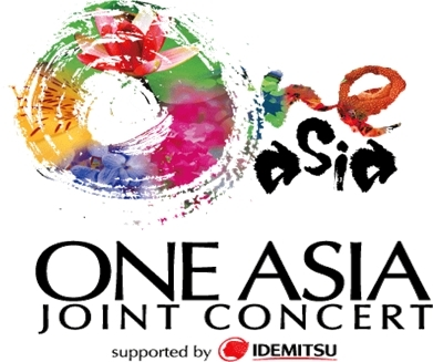 『ONE ASIA Joint Concert』ロゴ
