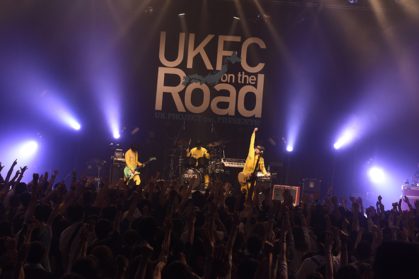 『UKFC on the Road 2017』
