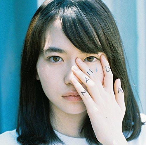 「涙」収録アルバム『NAMiDA』/KANA-BOON