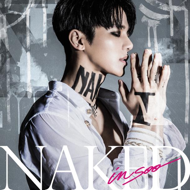 ミニアルバム『NAKED』【通常盤】(CD)