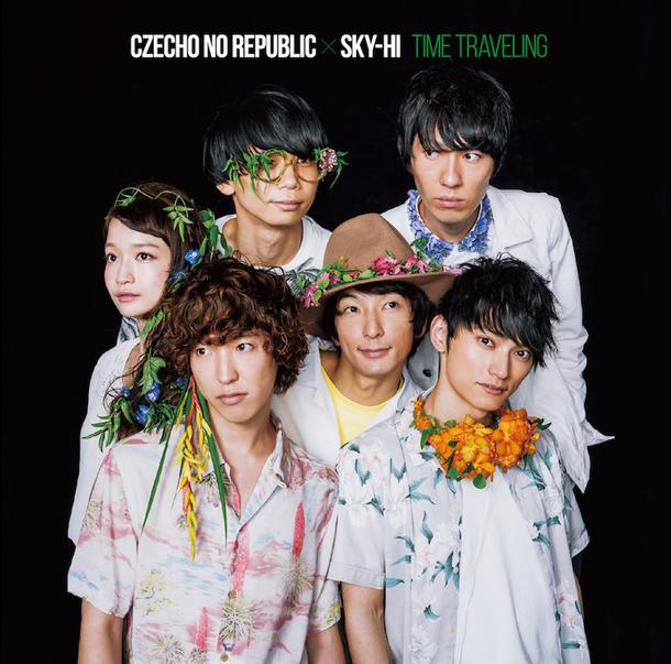 シングル「タイムトラベリング」【通常盤】(CD)