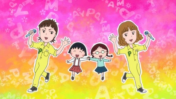 ちびまる子ちゃん&PUFFY キーヴィジュアル (C)さくらプロダクション/日本アニメーション