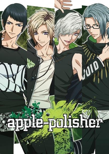apple-polisher