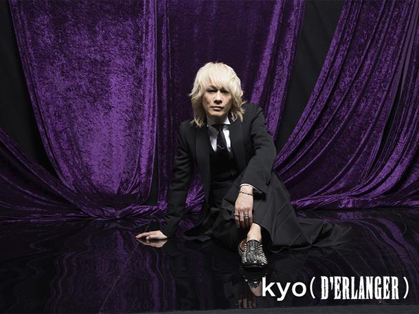 kyo(D'ERLANGER)