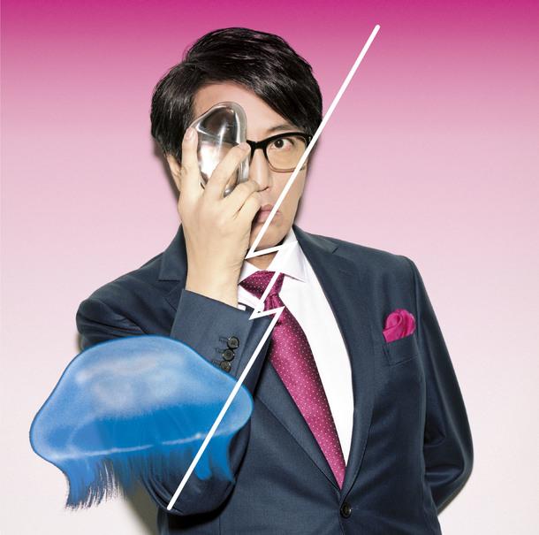 シングル「ステップアップLOVE」【通常盤B】(CD)
