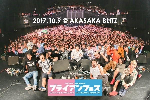 10月9日@赤坂BLITZ