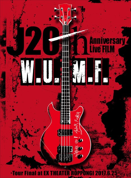 DVD&Blu-ray『J 20th Anniversary Live FILM [W.U.M.F.] -Tour Final at EX THEATER ROPPONGI 2017.6.25-』【SPECIAL BOX SET(初回生産限定)】