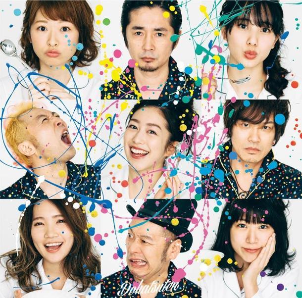 シングル「赤ら月」【初回限定盤B】(CD+CD)