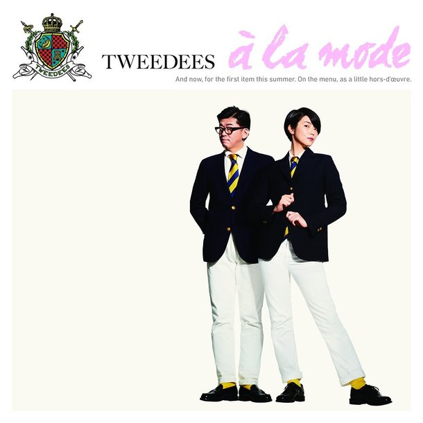 「à la mode」収録ミニアルバム『à la mode』/TWEEDEES