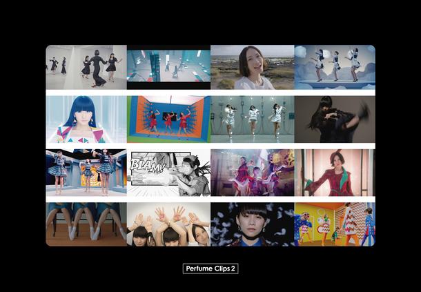 Blu-ray&DVD『Perfume Clips 2』【初回限定盤】(Blu-ray/DVD)