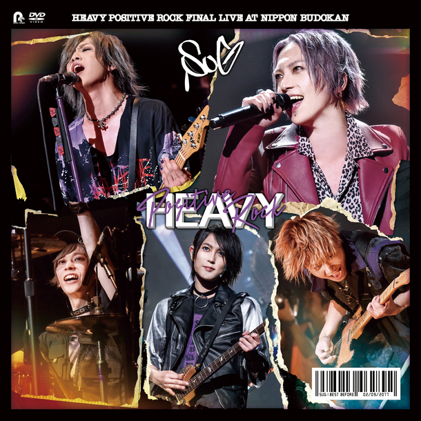 ライブ映像『HEAVY POSITIVE ROCK FINAL LIVE AT NIPPON BUDOKAN』【通常盤】(DVD)