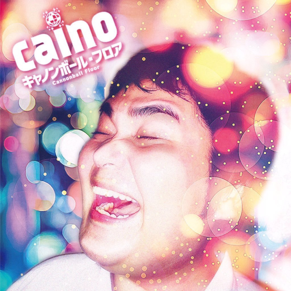 配信シングル「キャノンボール・フロア」/caino