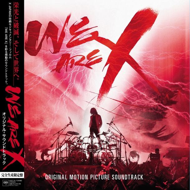 アナログ盤『WE ARE X』【日本盤】