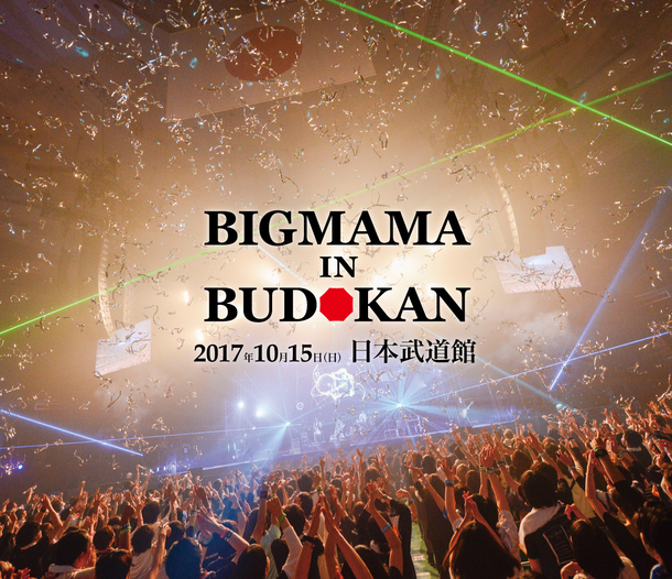 Blu-ray『BIGMAMA in BUDOKAN』