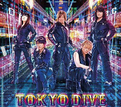 アルバム『TOKYO DIVE』