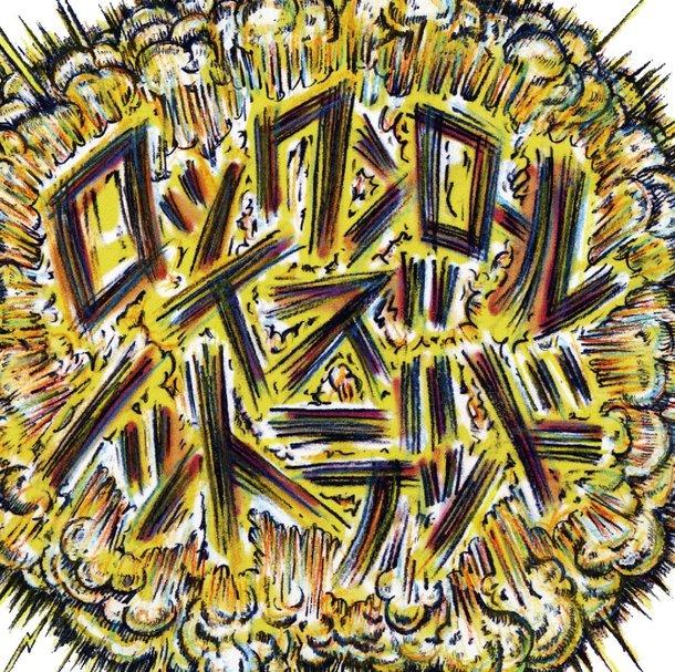 「ロックンロール イズ ノットデッド」収録アルバム『ロックンロール イズ ノットデッド』/サンボマスター