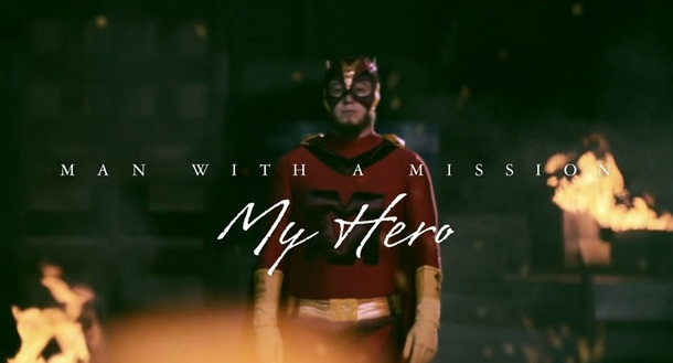 「My Hero」MVキャプチャ
