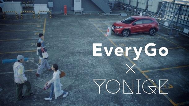 Honda「EveryGo」WEB-movieキャプチャ