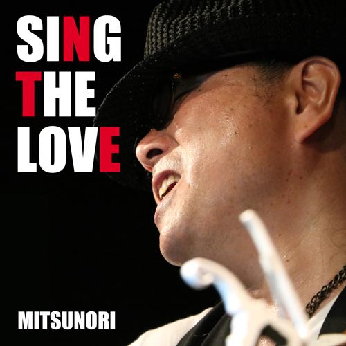 11月10日に全国リリース「SING THE LOVE」