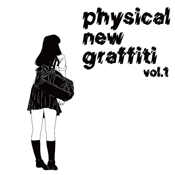 アルバム『physical new graffiti vol.1』