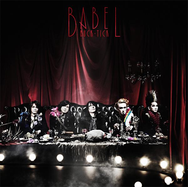 シングル「BABEL」【通常盤】(CD)