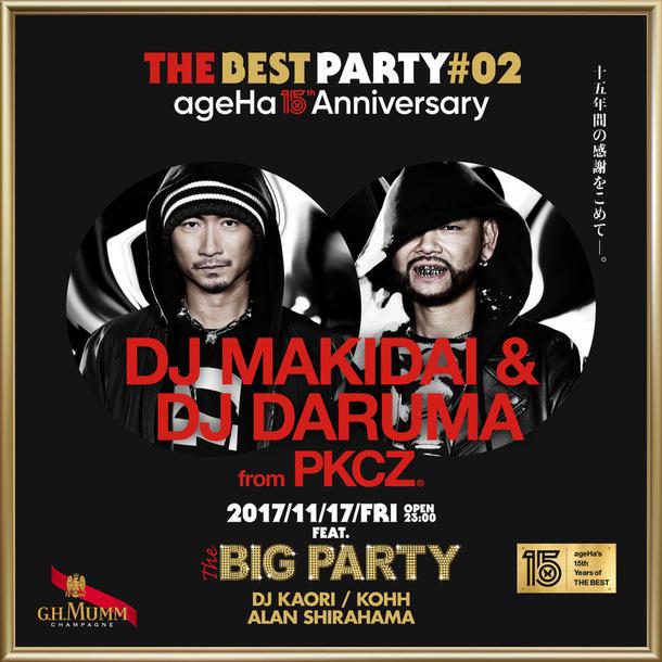 DJ MAKIDAI&DJ DARUMA from PKCZ(R)