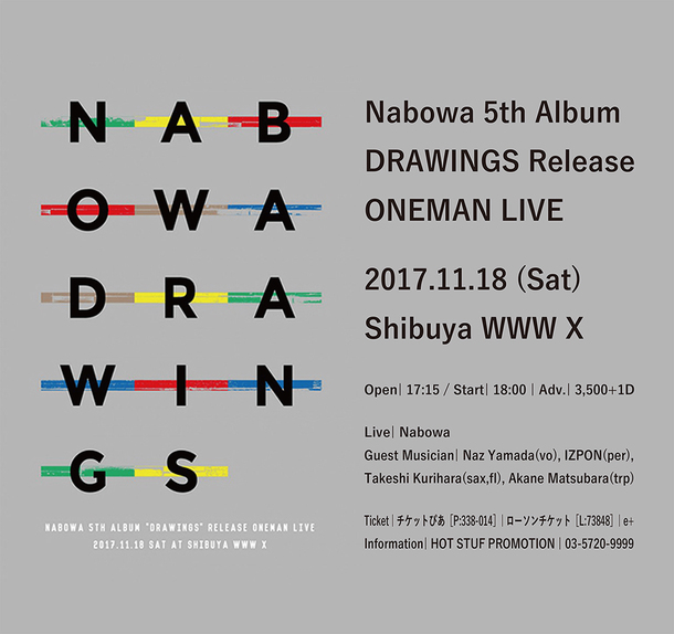 Nabowa 5th Album DRAWINGS Release ONEMAN LIVE