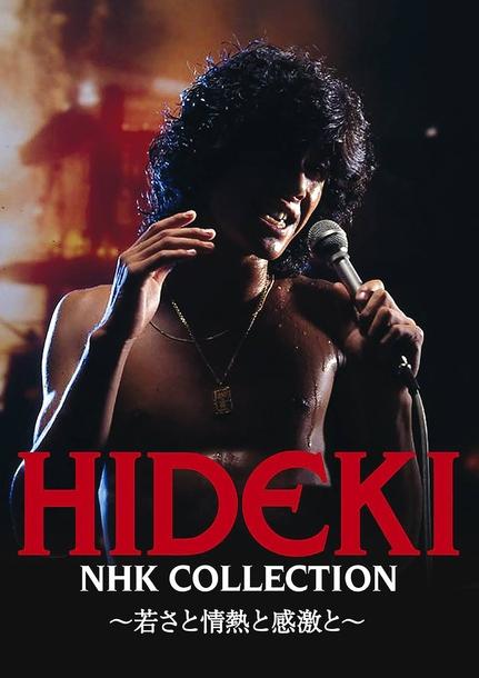 DVD『HIDEKI NHK Collection~若さと情熱と感激と~』
