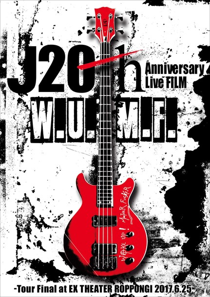 DVD&Blu-ray『J 20th Anniversary Live FILM [W.U.M.F.] -Tour Final at EX THEATER ROPPONGI 2017.6.25-』【通常盤】(2DVD)