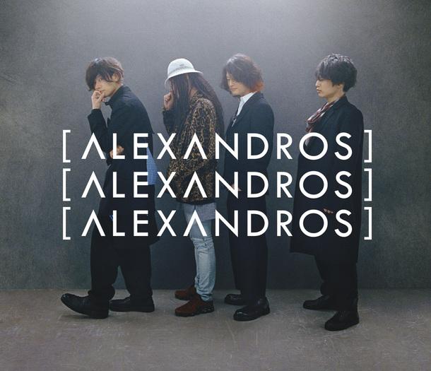 シングル「明日、また 」【完全生産限定盤】(CD+ラバーバンド)