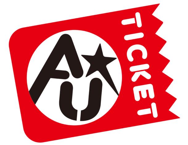 アニュータチケット ロゴ