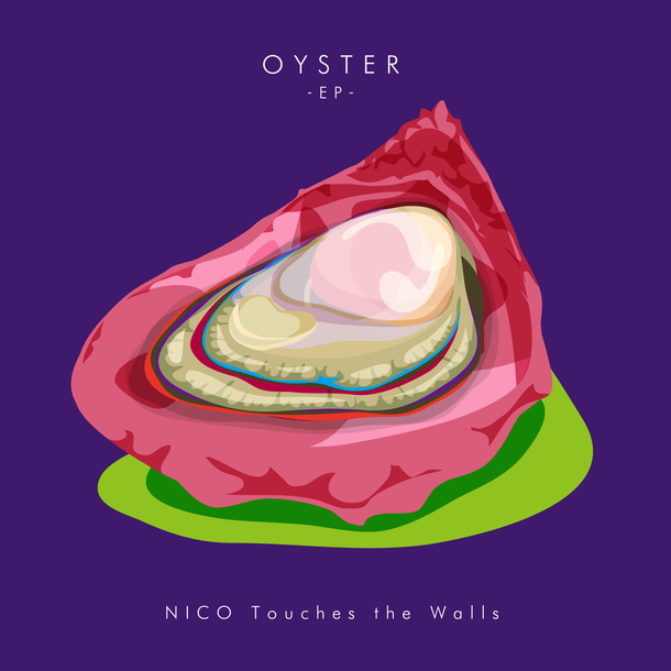 EP『OYSTER -EP-』