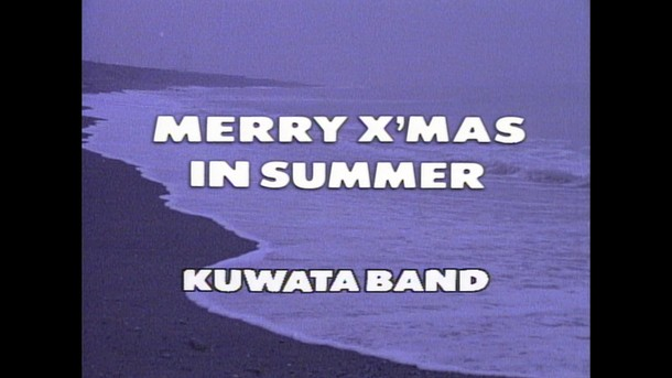 「MERRY X'MAS IN SUMMER」映像キャプチャ