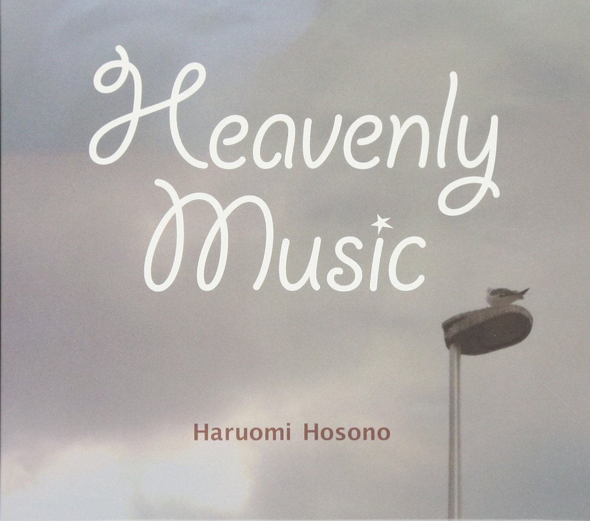 『Heavenly Music』('13)/細野晴臣