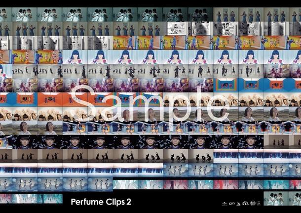 Blu-ray&DVD『Perfume Clips 2』予約特典ポスター