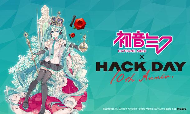 『Yahoo! JAPAN Hack Day & 初音ミク 10th Anniv. リアルタイムセッション with 佐藤允彦』