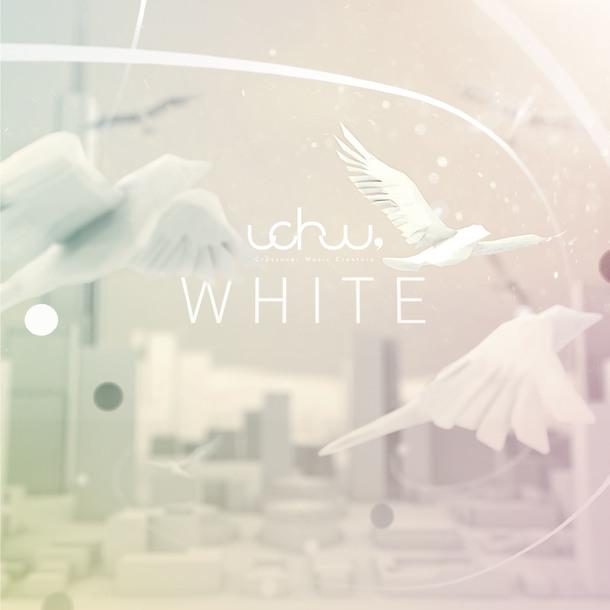 EP『WHITE』
