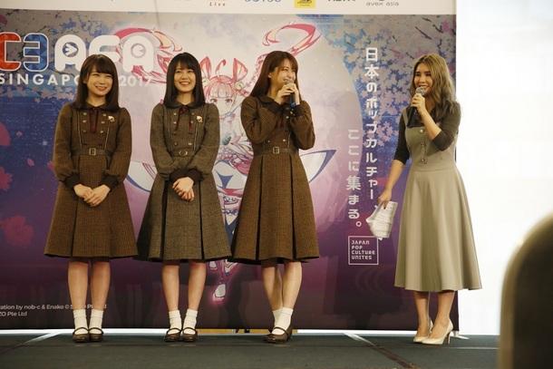 11月24日@『C3 AFA Singapore』