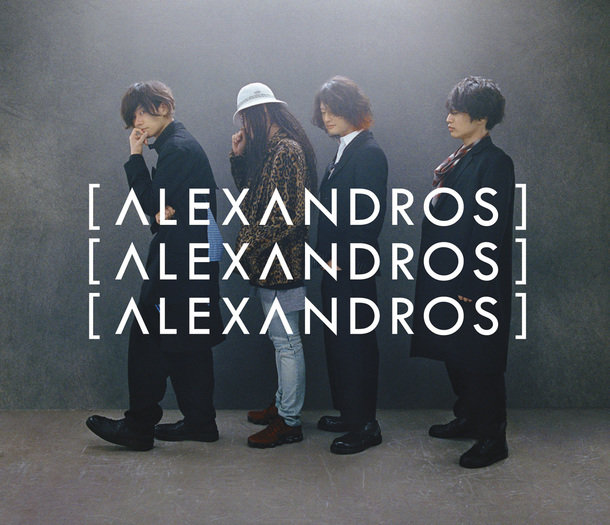 シングル「明日、また」 【完全生産限定盤】(CD+ラバーバンド)