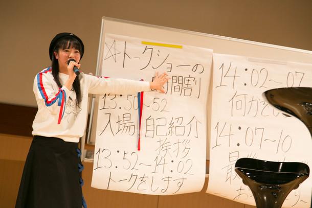 11月18日@日本工学院専門学校 蒲田キャンパス 片柳記念ホール