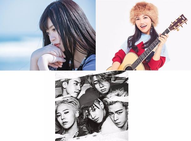 12月第2週のアーティストラインナップ(鈴木このみ、井上苑子、BIGBANG)
